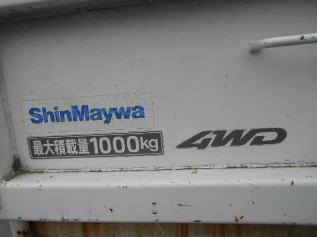 「マツダ」「ボンゴトラック」「トラック」「群馬県」の中古車15