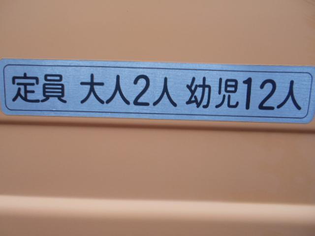 「トヨタ」「ハイエース」「ミニバン・ワンボックス」「群馬県」の中古車4