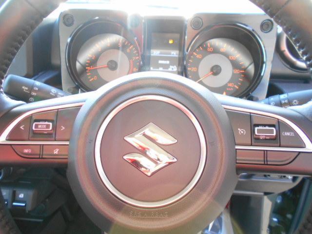 4WD XC レーダーブレーキサポート ハイロー切替(5枚目)