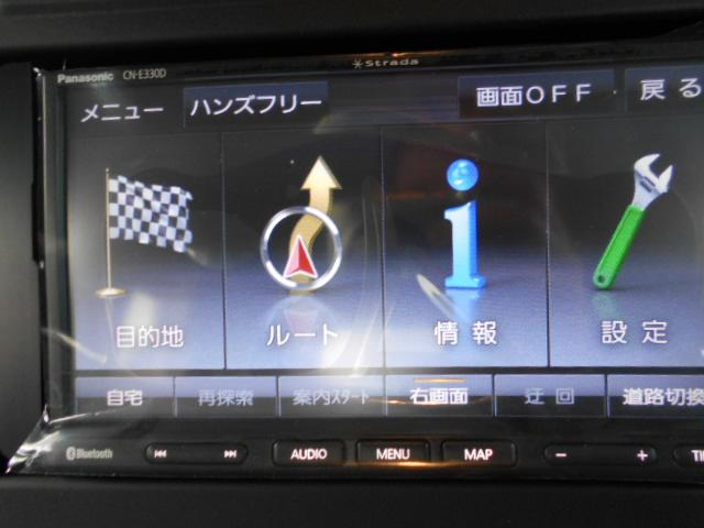 4WD XC レーダーブレーキサポート ハイロー切替(19枚目)