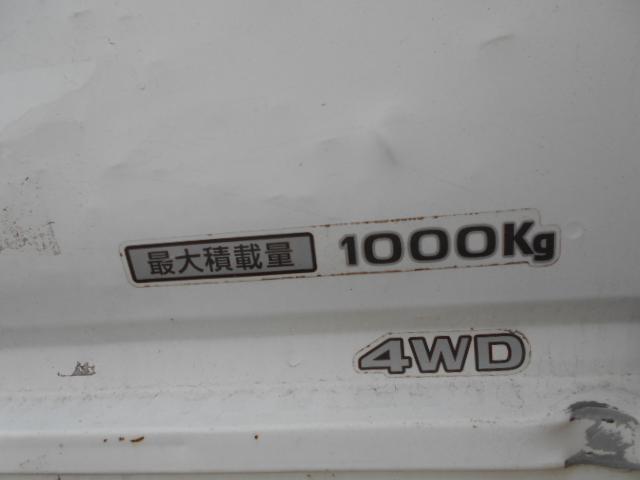 「日産」「バネットトラック」「トラック」「群馬県」の中古車12