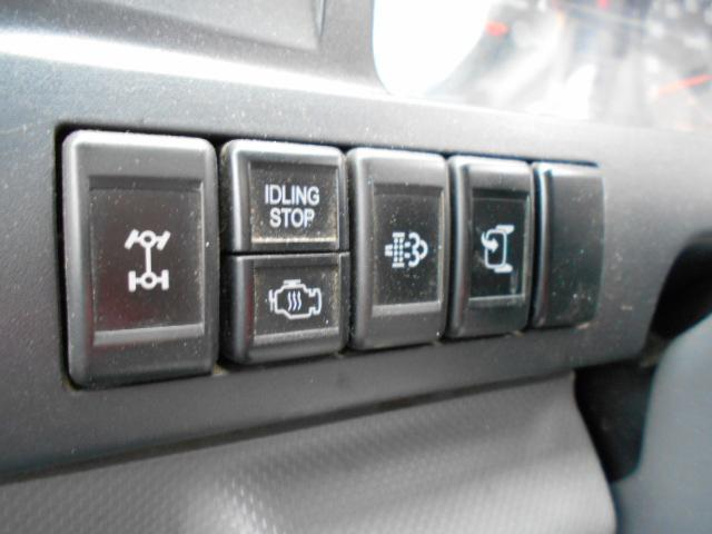 4WD切替 1.5t 全低床 Wタイヤ(9枚目)