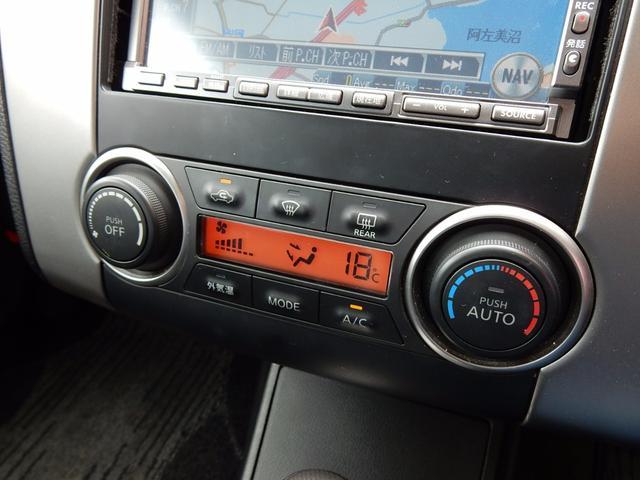 日産 ティーダ 15M HDDナビ ワンオーナー 禁煙車