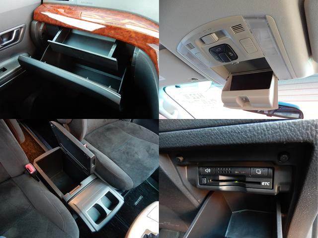 トヨタ ヴェルファイア 2.4Z プラチナムセレクション HDDナビTV