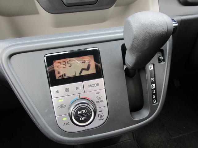 「トヨタ」「パッソ」「コンパクトカー」「群馬県」の中古車16