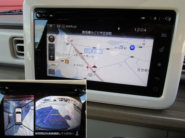 X 全方位モニター付ナビTV ETC(15枚目)