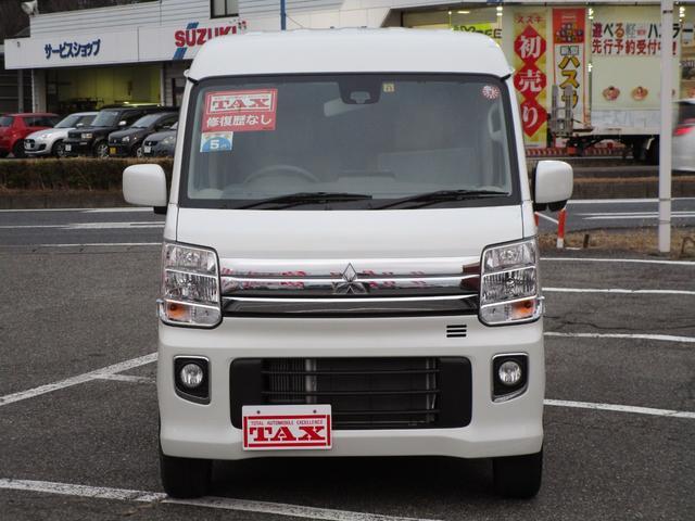 「三菱」「タウンボックス」「コンパクトカー」「群馬県」の中古車5