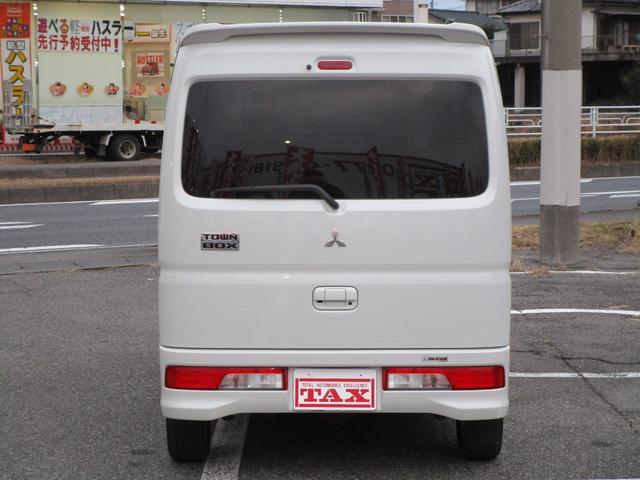 「三菱」「タウンボックス」「コンパクトカー」「群馬県」の中古車6