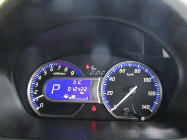 「日産」「デイズ」「コンパクトカー」「群馬県」の中古車27