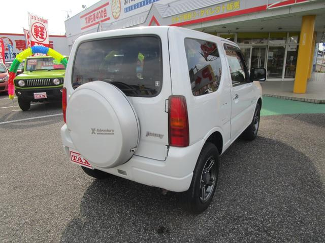 「スズキ」「ジムニー」「コンパクトカー」「群馬県」の中古車2