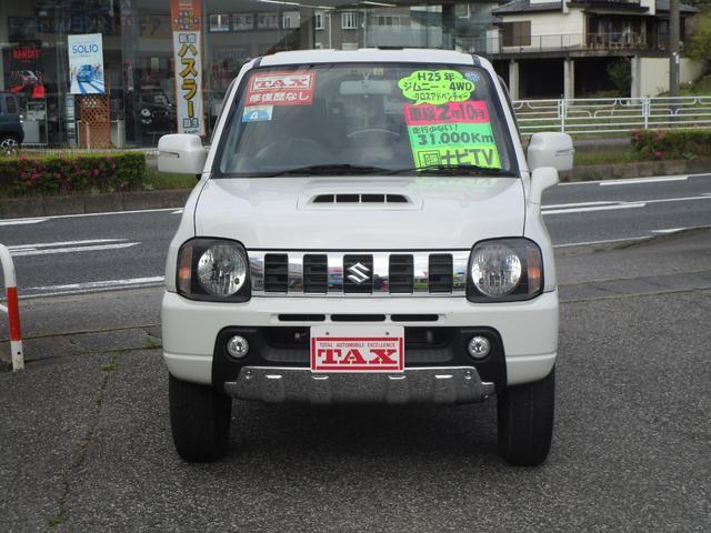 「スズキ」「ジムニー」「コンパクトカー」「群馬県」の中古車5