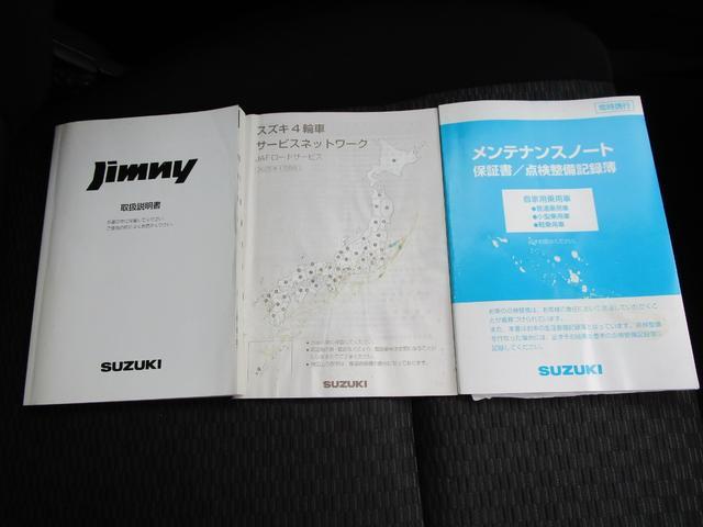 「スズキ」「ジムニー」「コンパクトカー」「群馬県」の中古車27
