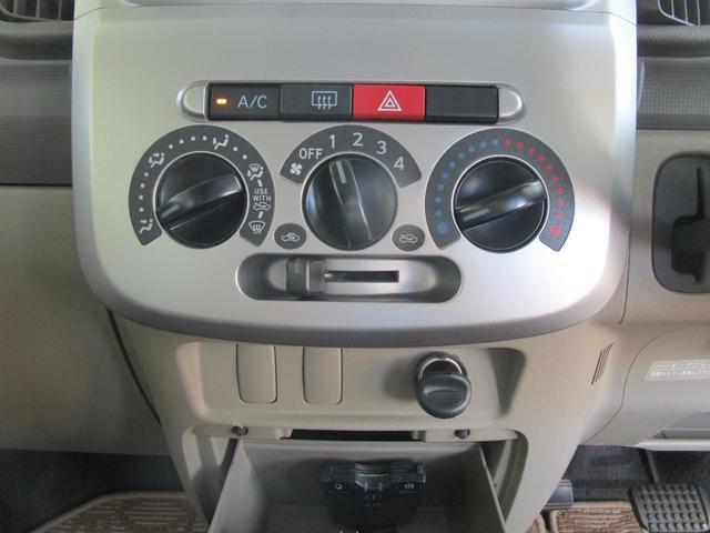 「ダイハツ」「タント」「コンパクトカー」「群馬県」の中古車16