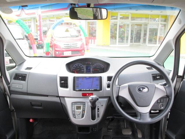 「スバル」「ステラ」「コンパクトカー」「群馬県」の中古車9