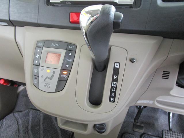 「ダイハツ」「ムーヴ」「コンパクトカー」「群馬県」の中古車16