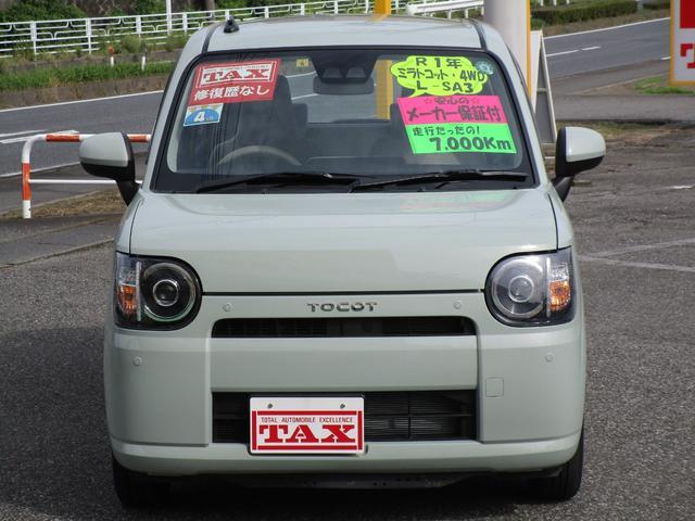 L SAIII 4WD 禁煙車(5枚目)
