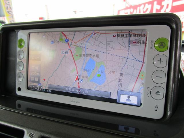 「トヨタ」「iQ」「コンパクトカー」「群馬県」の中古車15