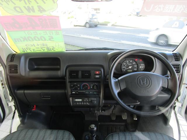 アタック 4WD 5速マニュアル ワンオーナー 禁煙車(11枚目)
