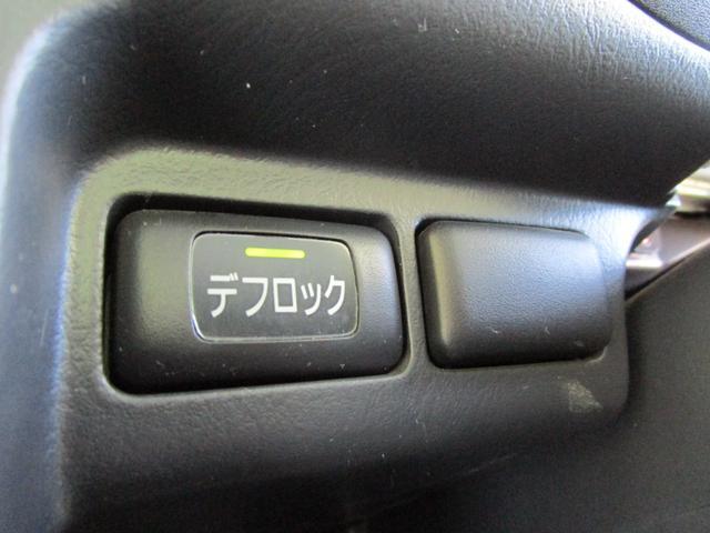 アタック 4WD 5速マニュアル ワンオーナー 禁煙車(21枚目)