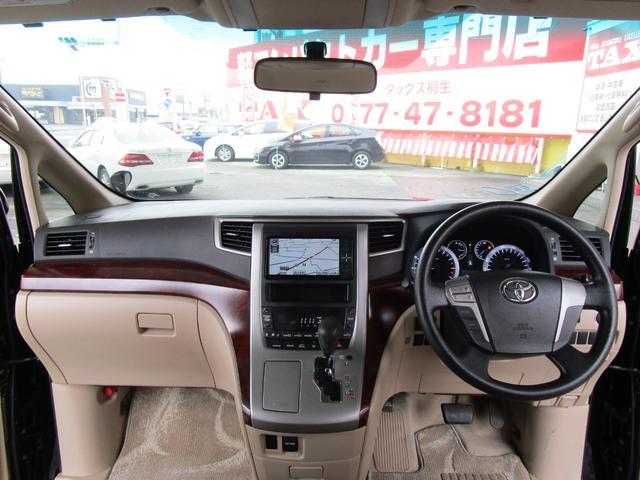 2.4X 4WD 純正SDナビTV ETC パワースライドドア 禁煙車(9枚目)