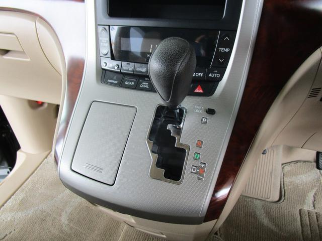 2.4X 4WD 純正SDナビTV ETC パワースライドドア 禁煙車(17枚目)