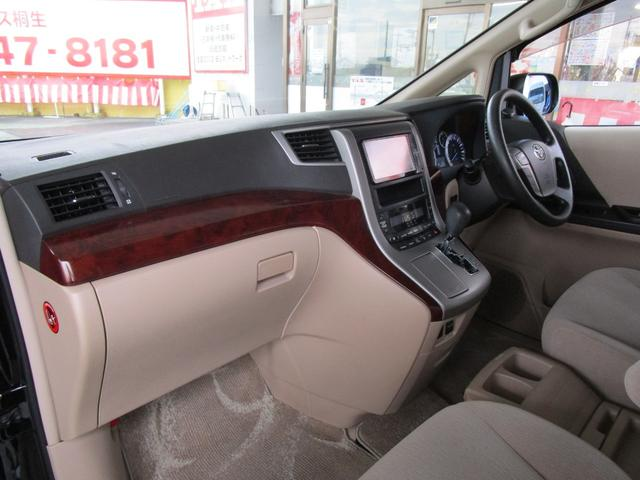 2.4X 4WD 純正SDナビTV ETC パワースライドドア 禁煙車(25枚目)