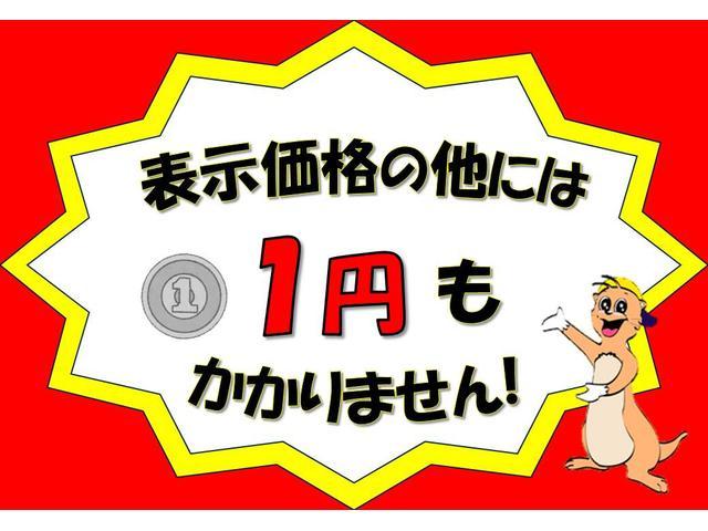 L スマートセレクションSA CDコンポ キーレス(2枚目)