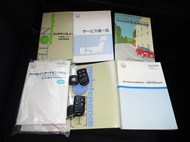 スパーダS Z HDDナビパッケージ 両側パワースライドドア ETC(28枚目)