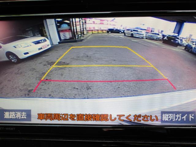 クロスオーバー グラム 純正SDナビ・フルセグTV バックカメラ ETC 禁煙車(16枚目)