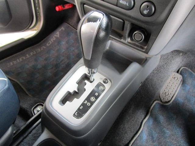 ランドベンチャー 4WD ターボ(20枚目)