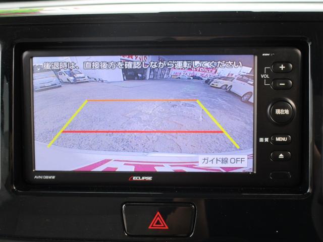 S 社外SDナビ・ワンセグTV バックカメラ ETC エマージェンシーブレーキ 禁煙車(15枚目)