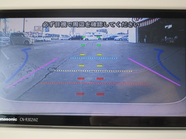 X 社外SDナビ・フルセグTV バックカメラ 禁煙車(16枚目)