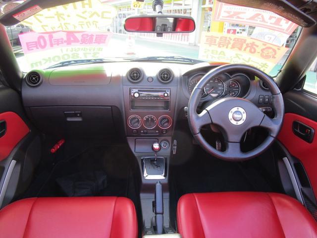 アクティブトップ アカ革シート シートヒーター HIDヘッドライト ETC キーレス CDコンポ(13枚目)