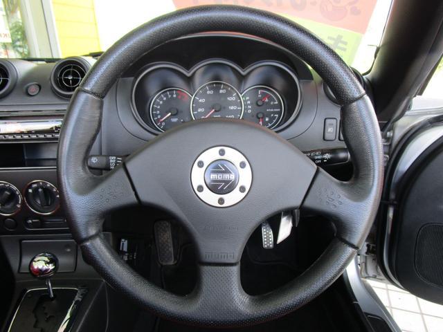 アクティブトップ アカ革シート シートヒーター HIDヘッドライト ETC キーレス CDコンポ(21枚目)