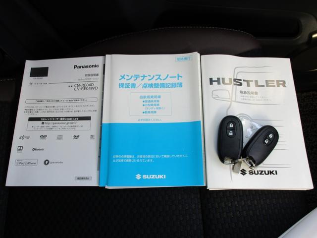 JスタイルIIIターボ 4WD 社外SDナビ・フルセグTV バックカメラ ETC ワンオーナー 禁煙車 ブラックルーフ(29枚目)