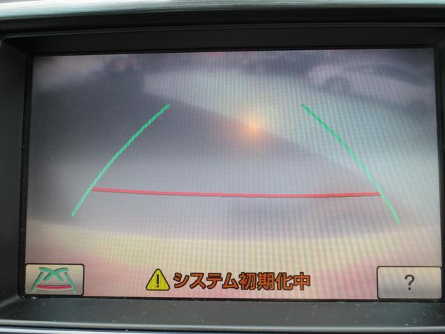 ベースグレード HDDナビ・フルセグTV バックカメラ ETC 本革シート サンルーフ プリクラッシュセーフティ 禁煙車(15枚目)