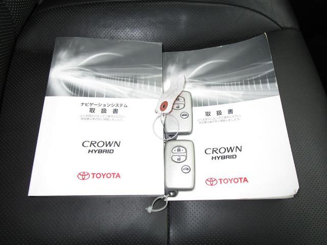 ベースグレード HDDナビ・フルセグTV バックカメラ ETC 本革シート サンルーフ プリクラッシュセーフティ 禁煙車(30枚目)