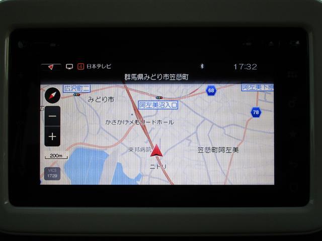 L 純正メモリーナビ・フルセグTV 全方位モニター 禁煙車(15枚目)