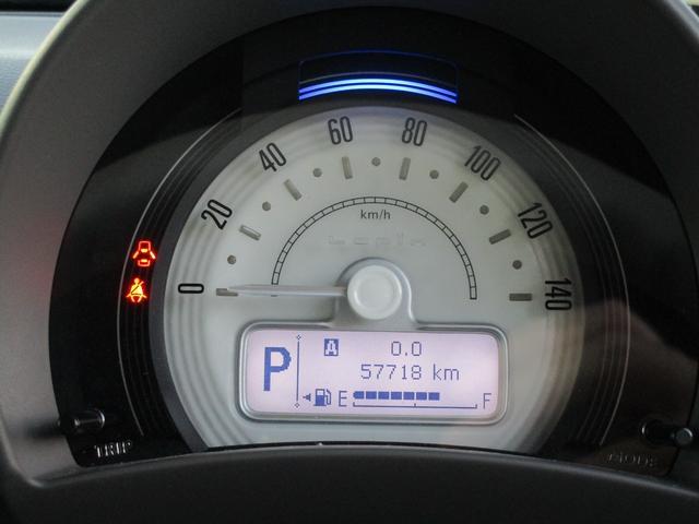 L 純正メモリーナビ・フルセグTV 全方位モニター 禁煙車(29枚目)