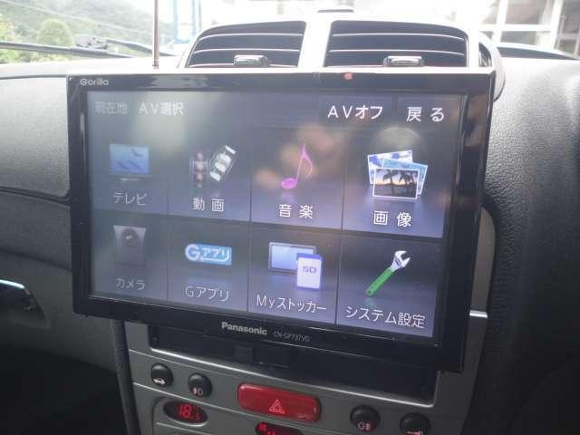 「アルファロメオ」「アルファ147」「コンパクトカー」「栃木県」の中古車15