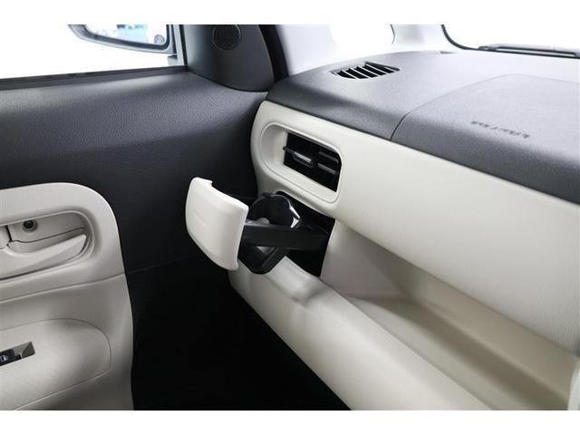 G SAIII 衝突被害軽減ブレーキ 両側電動スライドドア スマートキー LEDライト 登録済未使用車 アイドリングストップ 盗難防止システム(9枚目)