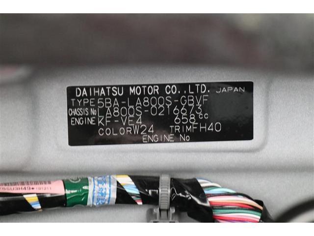 G SAIII 衝突被害軽減ブレーキ 両側電動スライドドア スマートキー LEDライト 登録済未使用車 アイドリングストップ 盗難防止システム(18枚目)