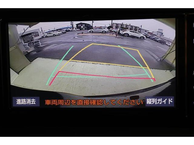 ZS 煌II フルセグTV アイドリングストップ アルミホイール 両側電動スライドドア スマートキー バックカメラ ETC 衝突防止システム 盗難防止システム ウォークスルー(6枚目)