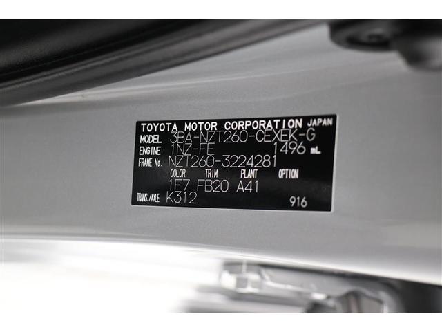 A15 Gパッケージ 当社社用車 衝突被害軽減ブレーキ バックモニター付純正メモリーナビ ETC スマートキー ワンセグTV アイドリングストップ ワンオーナー 衝突防止システム 盗難防止システム(20枚目)