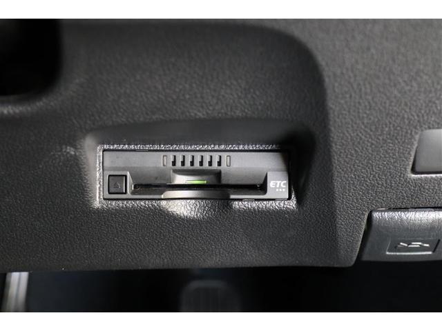 S 衝突被害軽減ブレーキ バックモニター付純正メモリーナビ ETC クルーズコントロール 純正アルミ ワンセグTV スマートキー 衝突防止システム 盗難防止システム サイドエアバッグ(7枚目)