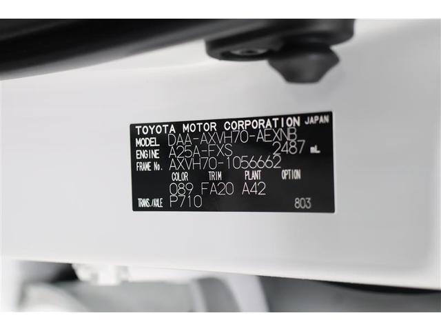 G 衝突被害軽減ブレーキ バックカメラ付メーカー装着ナビ ETC スマートキー クルーズコントロール LEDライト フルセグTV アルミホイール 衝突防止システム 盗難防止システム サイドエアバッグ(20枚目)