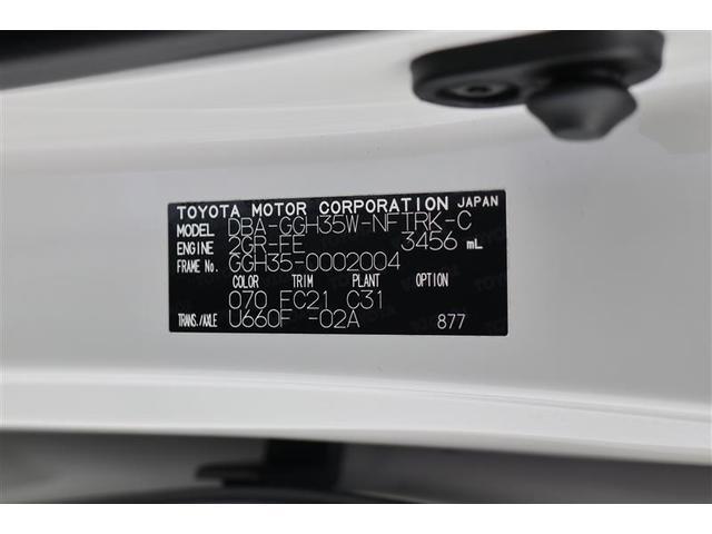 3.5ZA Gエディション 後席モニター 7人乗り 両側電動スライドドア バックモニター付純正メモリーナビ ETC LEDライト フルセグTV アルミホイール スマートキー 盗難防止システム 記録簿 サイドエアバッグ(20枚目)