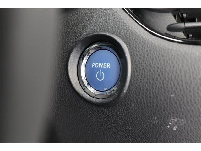 G 衝突被害軽減ブレーキ ワンオーナー クルーズコントロール スマートキー LEDライト エアロ アルミホイール バックカメラ 盗難防止システム 記録簿 サイドエアバッグ ABS ESC(8枚目)