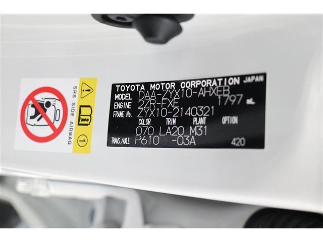 G 衝突被害軽減ブレーキ ワンオーナー クルーズコントロール スマートキー LEDライト エアロ アルミホイール バックカメラ 盗難防止システム 記録簿 サイドエアバッグ ABS ESC(20枚目)