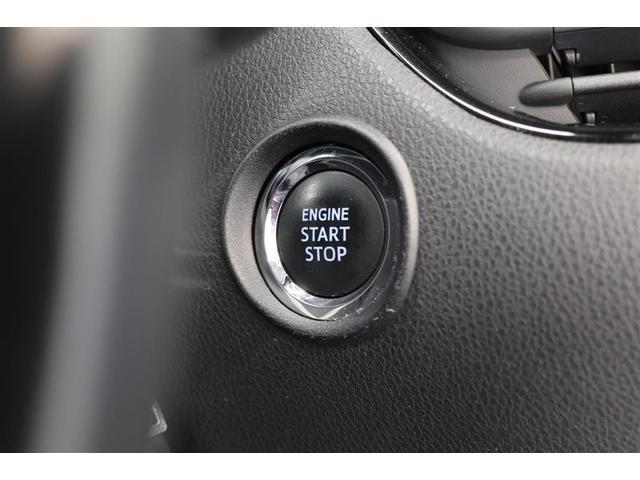 S-T 衝突被害軽減ブレーキ ワンオーナー バックモニター付純正メモリーナビ 純正アルミホイール LEDライト ワンセグTV スマートキー 盗難防止システム 記録簿 サイドエアバッグ ABS(9枚目)